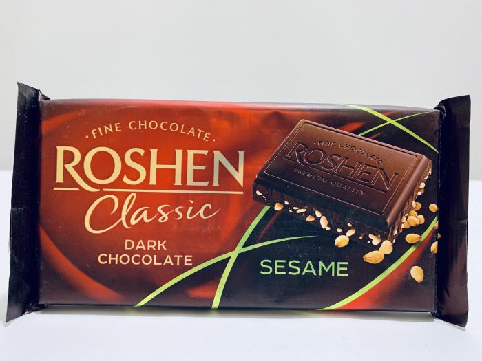Roshen Classic Dark Chocolate Sesame 0