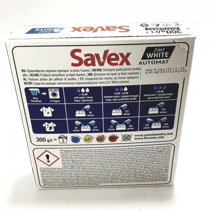 Detergent Savex 2in1 White [1]