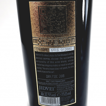 Vin Jidvei - RHEIN RIESLING + SAUVIGNON BLANC -1