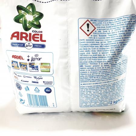 Detergent pudră Ariel Colour1