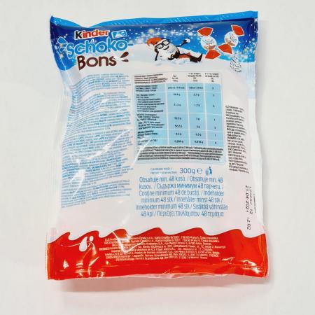 Kinder Choko Bons de Crăciun [1]