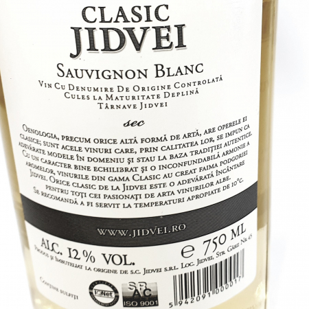 Vin Sec - Clasic Jidvei Sauvignon Blanc -1