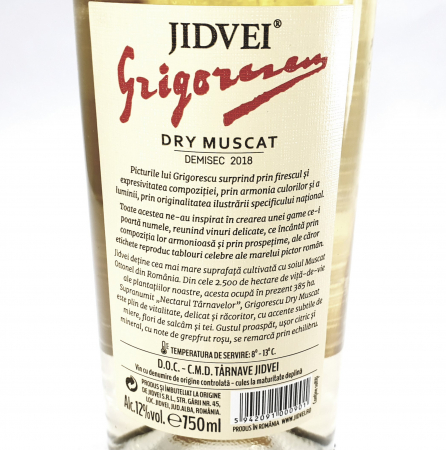 Vin alb Jidvei - Dry muscat -1