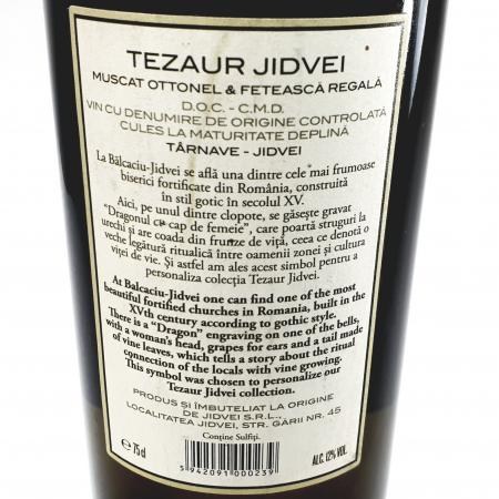 Tezaur MUSCAT OTTONEL & FETEASCA REGALA 0.75 L1