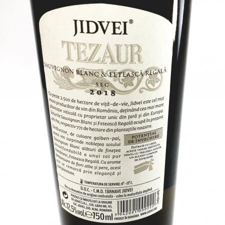 Tezaur Jidvei - SAUVIGNON BLANC & FETEASCĂ REGALĂ - sec1