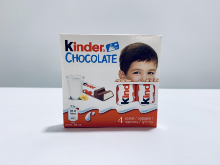 Kinder chocolate0