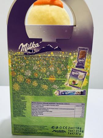 Milka Mix Pui1