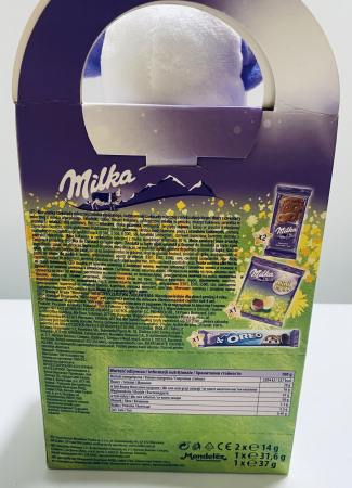 Milka Mix Văcuță1