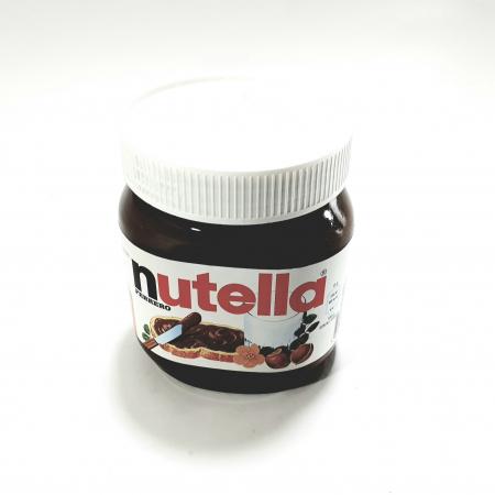 Nutella - Ferrero0