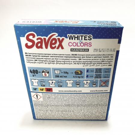 Detergent Savex Parfum Lock1