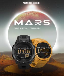 Ceas North Edge MARS2