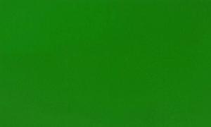 Blat compozit Kerrock® Shamrock 633 0