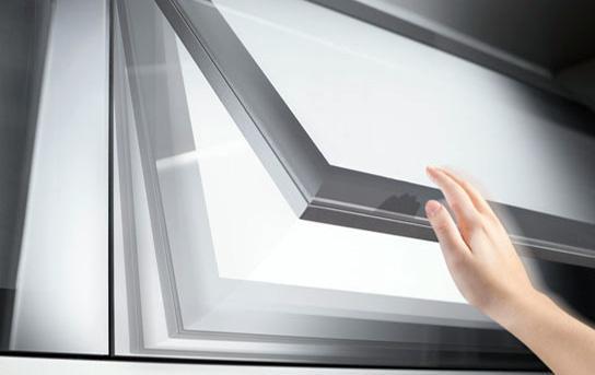 Tehnologie uși și sertare Blumotion [1]