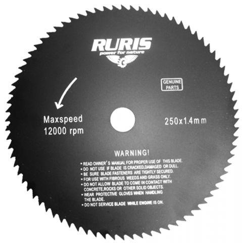 Disc de tuns iarba cu 80 tăișuri, Ruris, PS410C-1-40A [0]