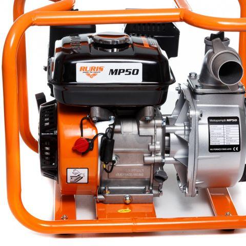 MotoPompa RURIS MP 50 2