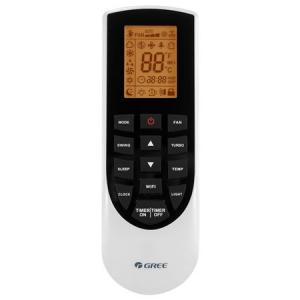 Aparat de aer conditionat, Gree Bora A4 Silver GWH18AAD-K6DNA4B 18000 BTU, Clasa A++, G10 Inverter, Buton Turbo, Auto-diagnoza, Wi-FI, Display4