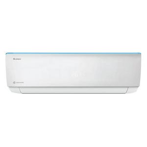 Aparat de aer conditionat, Gree Bora A4 Silver GWH18AAD-K6DNA4B 18000 BTU, Clasa A++, G10 Inverter, Buton Turbo, Auto-diagnoza, Wi-FI, Display0