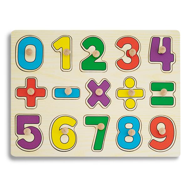 Puzzle din lemn cu cifre si simboluri 0
