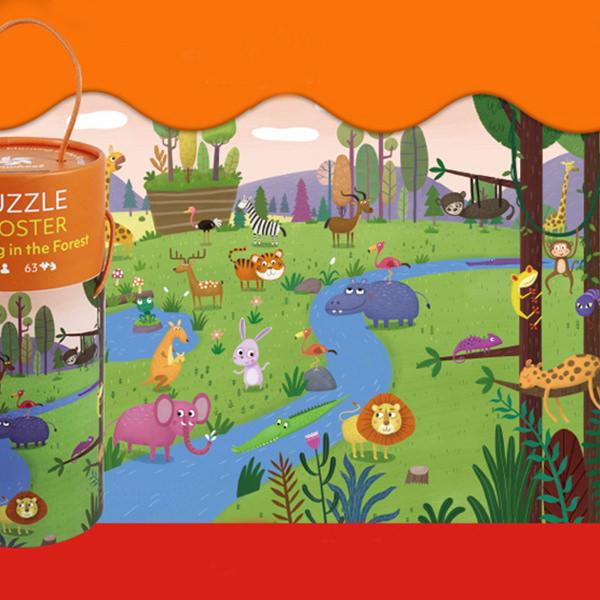 """Puzzle 63 piese """"Dimineață în pădure""""  în cutie cilindrică 2"""