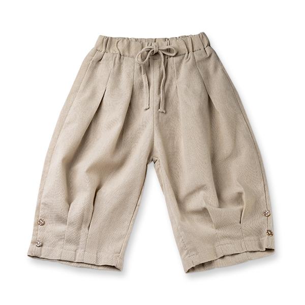 Pantaloni bej de in cu cute si nasturi 0