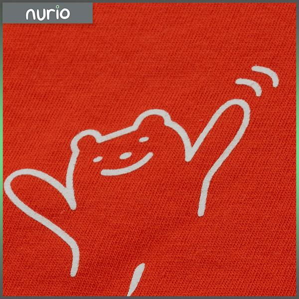 Tricou portocaliu cu text 4