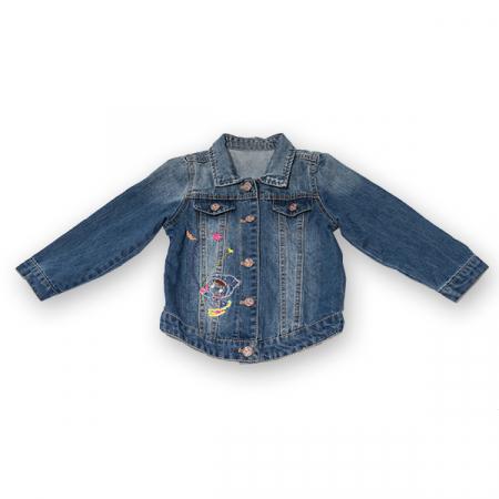 Jachetă Scurtă Din Denim0