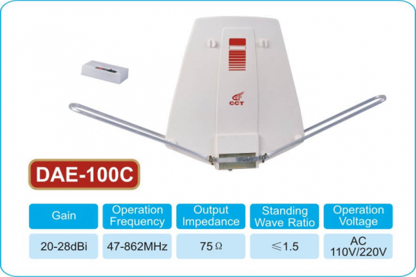 Antena exterior Active Color Sonett DAE-100C 1