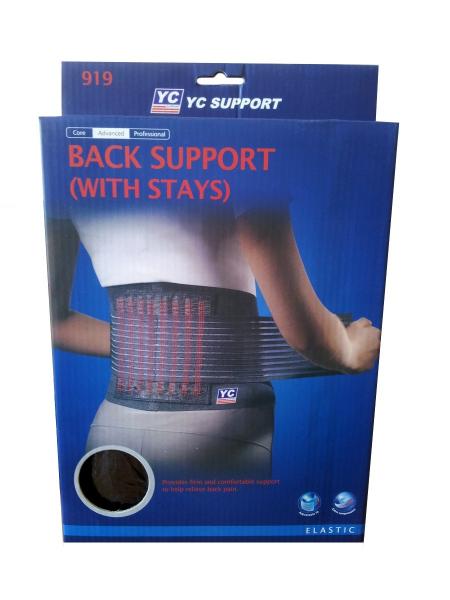 Centura lombara cu suport de atele flexibile pentru sustinere a spatelui YC 919 [1]