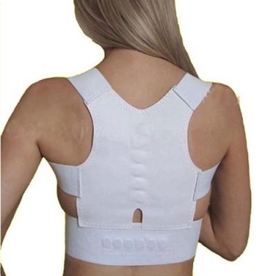 Corset magnetic pentru indreptarea spatelui si dureri spate, Sibote 2083 [0]