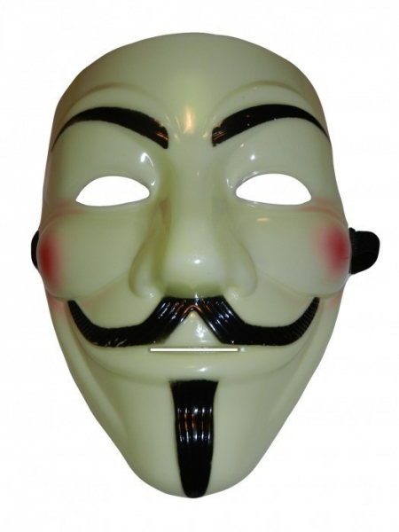 Masca Anonymous 0