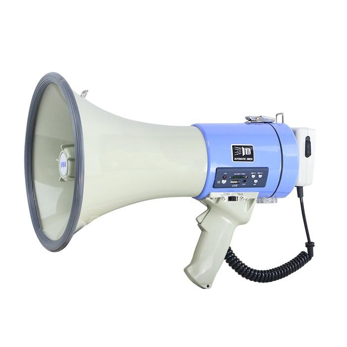 Megafon portavoce de mare putere 50 Watt,cu MP3 Player cititor USB,ER-66USB 2