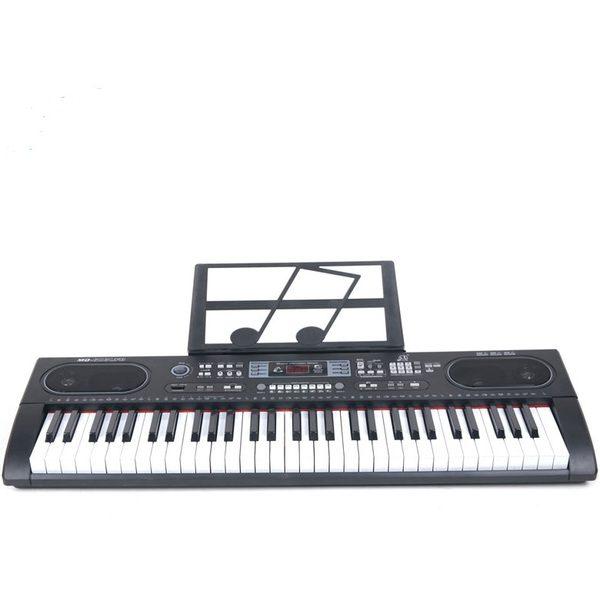 Orga electronica cu 61 de clape USB MP3 BT si Radio FM MQ-607UFB 2