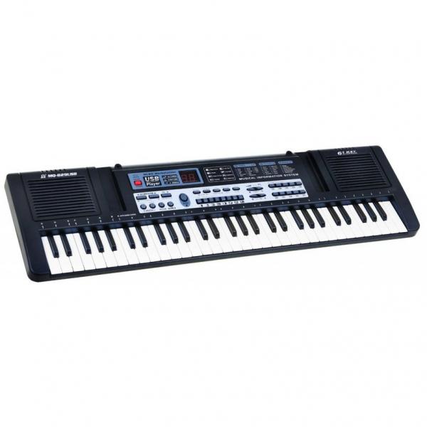 Orga electronica multifunctionala 61 clape MQ-829USB cu Boxe,MP3,USB si Microfon 1