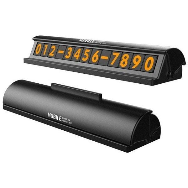 Placuta numar telefon parcare pentru bord cu numere magnetice [0]