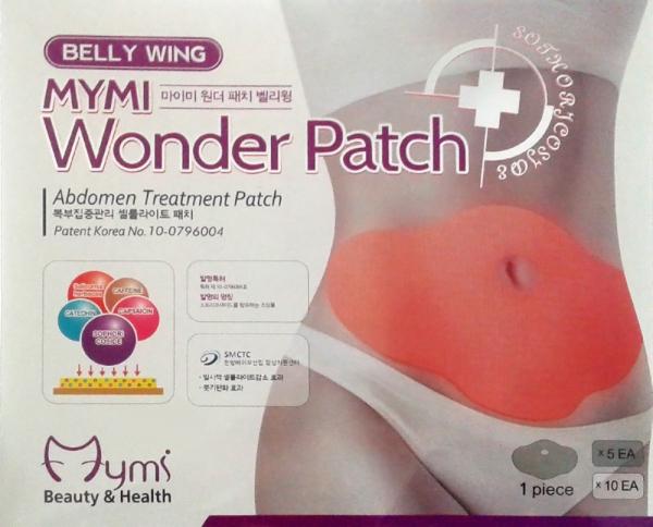 Plasturi de slabit Mymi Wonder Patch pentru zona abdominala 1