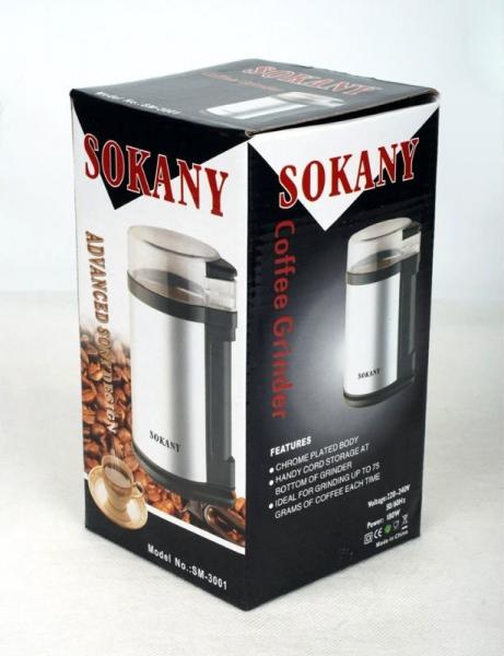 Rasnita electrica pentru cafea 180W Sokany SM-3001 0