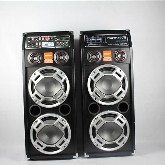 Set de 2 boxe active cu USB si SD pentru Karaoke Temeisheng DP-2304 0