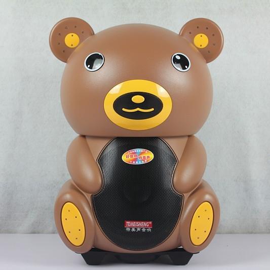 Sistem karaoke cu microfon wireless Little Panda 0