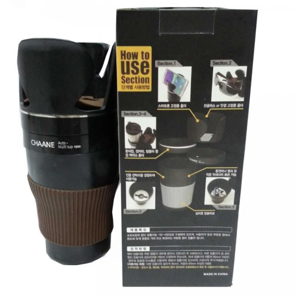 Suport auto 5in1 multifunctional Chaane Cup [1]