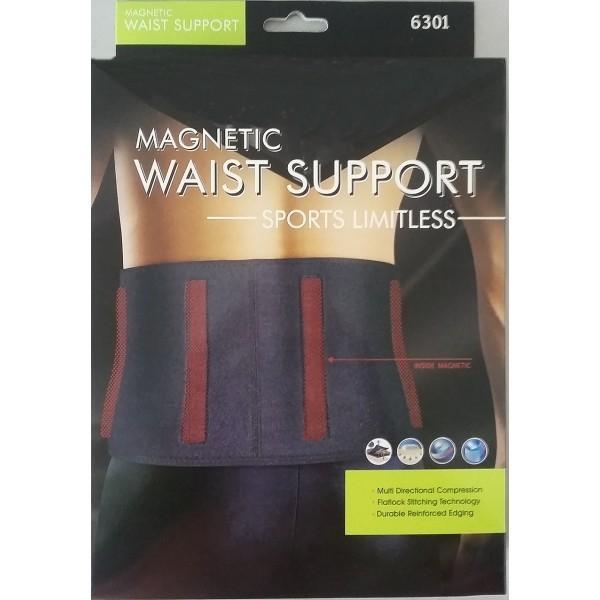 Suport pentru spate magnetic Waist Support 6301 0