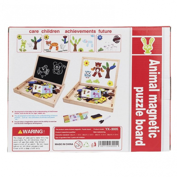 Tablita magnetica cu 2 fete si accesorii cu puzzle magnetice [5]