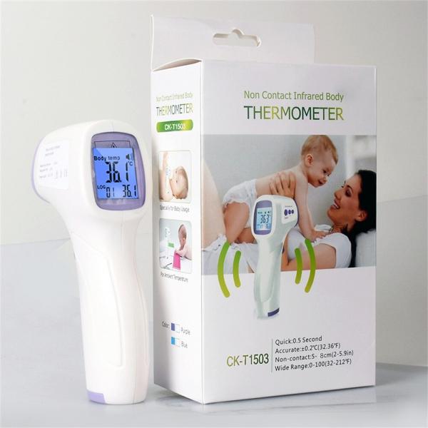 Termometru digital non contact cu infrarosu 4