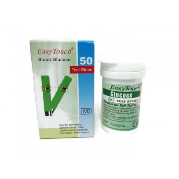 Teste glicemie pentru aparatele EasyTouch 50 teste/cutie 0