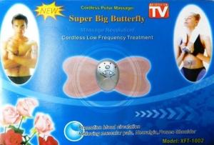 Aparat masaj electrostimulare pentru slabit Super Big Butterfly0