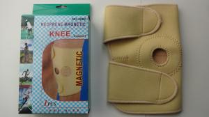 Banda de sustinere a genunchiului cu magneti Sibote 20820