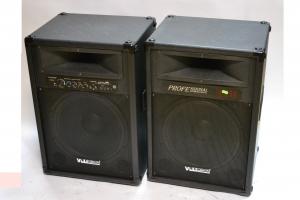 Boxe active VLLIODOR DS-2035U0