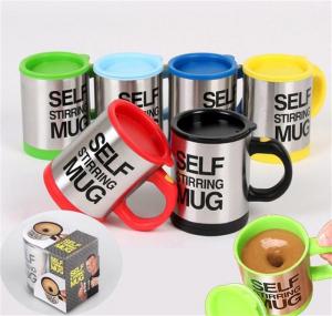 Cana cu amestecare automata pentru ness Self Stirring Mug3