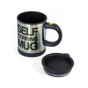Cana cu amestecare automata pentru ness Self Stirring Mug0