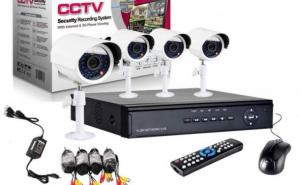 Kit sistem de supraveghere cu 4 camere video exterior infrarosu DVR Internet D11