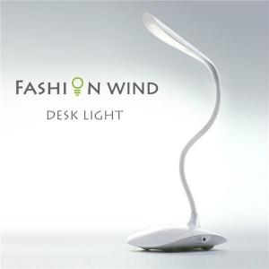 Lampa de birou reglabila cu senzor tactil si USB Fashion Wind0